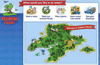 R&amp;D<sup>2</sup> helped a book author develop two distinctive brands. This is the website for kids - Fujimini Island – where a series of books, ebooks and apps take place.