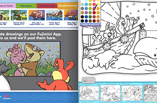 Flash app for coloring. Apps support submitting pix to be posted on site.